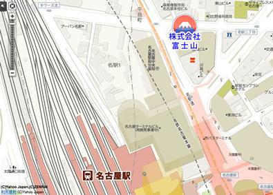 名古屋駅より徒歩3分オフィス